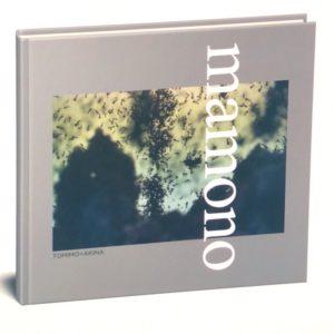DAMY 'mamono' photobook